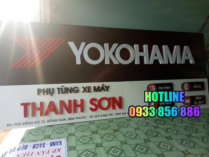 chuỗi bảng hiệu quảng cáo